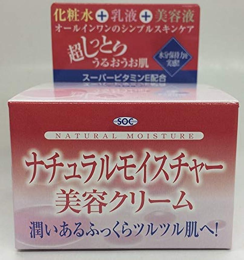豊かにする放射性不規則性SOC アクアモイスチャー美容ジェル 100g