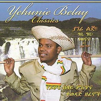 Yehunie Belay Classics