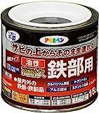 アサヒペン 油性高耐久鉄部用 黒 1 5L