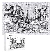 パリ スケッチ フランス エッフェル塔 手描き ファッション 黒と白 観光 大人 子供 300ピースの木製パズル 誕生日 プレゼント 教育ゲーム パズルゲーム ギフト 人気