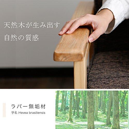 【3%OFF価格!3/2700:00~4/123:59】LOWYAソファソファー2.5人掛け2人掛け木製フレーム天然木ファブリックグレー