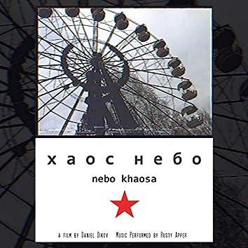 Nebo Khaosa (Original Motion Picture Soundtrack)