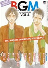 BGM―Boys Guys Mens (VOL.4) (MARBLE COMICS)