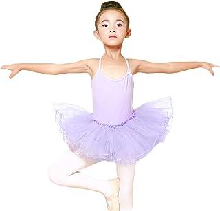 iixpin Vestito Danza Classica Bambina Cotone Balletto Tutu Ballerina Bimba Lago dei Cigni Bambini Body Ginnastica Artistica Maniche Corte Gonna Tulle con Stelle