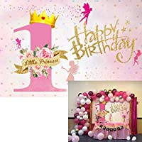 lfeey 5x 91センチGirl最初誕生日写真撮影の背景幕SweetピンクLittle Princess 1年Happy誕生日パーティー写真背景写真ブース小道具