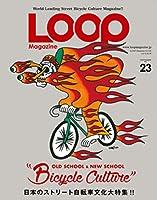 LOOP Magazine Vol.23 (SAN-EI MOOK)