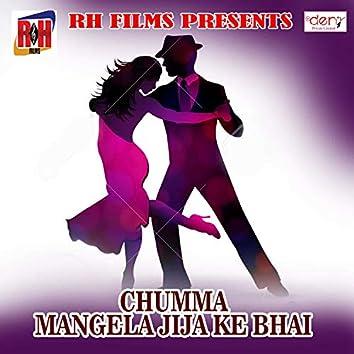 Chumma Mangela Jija Ke Bhai