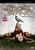 ヴァンパイア・ダイアリーズ 〈ファースト・シーズン〉コレクターズ・ボックス1 [DVD] image