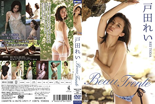 『戸田れい『BEAU TRENTE』 [DVD]』の1枚目の画像
