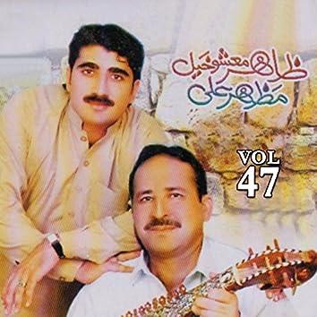 Zahir Mashokhail / Mazhar, Vol. 47