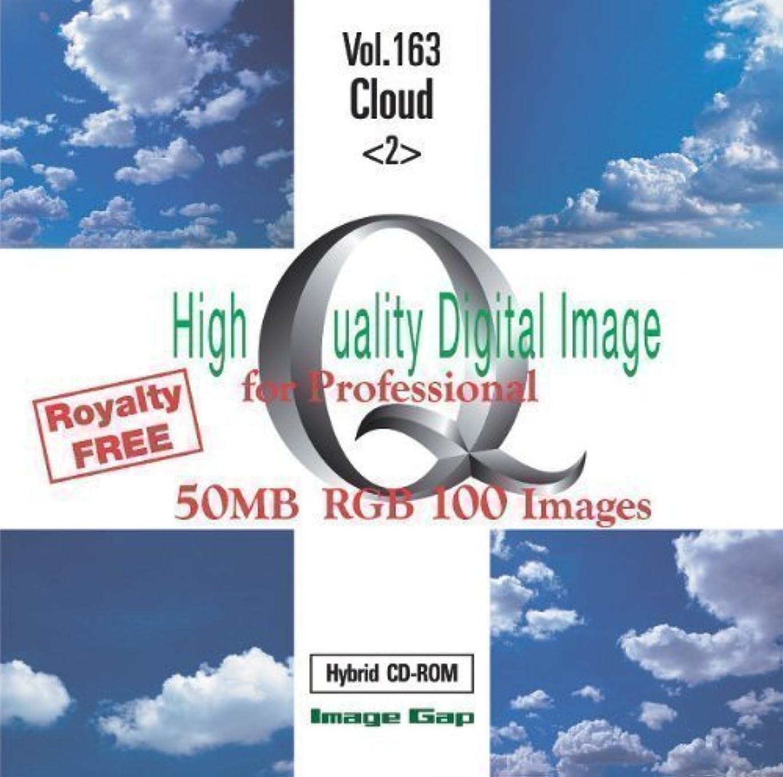治療乳白色増加するHigh Quality Digital Image Cloud <2>