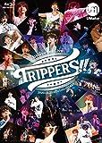 UMake 3rd Live〜TRIPPERS!!〜【BD】〈初回版〉[ASVD-8007][Blu-ray/ブルーレイ] 製品画像