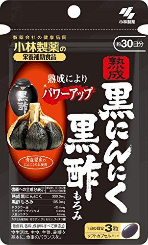 小林製薬の栄養補助食品熟成黒にんにく黒酢もろみ約30日分90粒