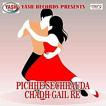 Pichhe Se Chhauda Chadh Gail Re