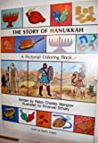 The Story of Hanukkah: A Pictorial Coloring Book