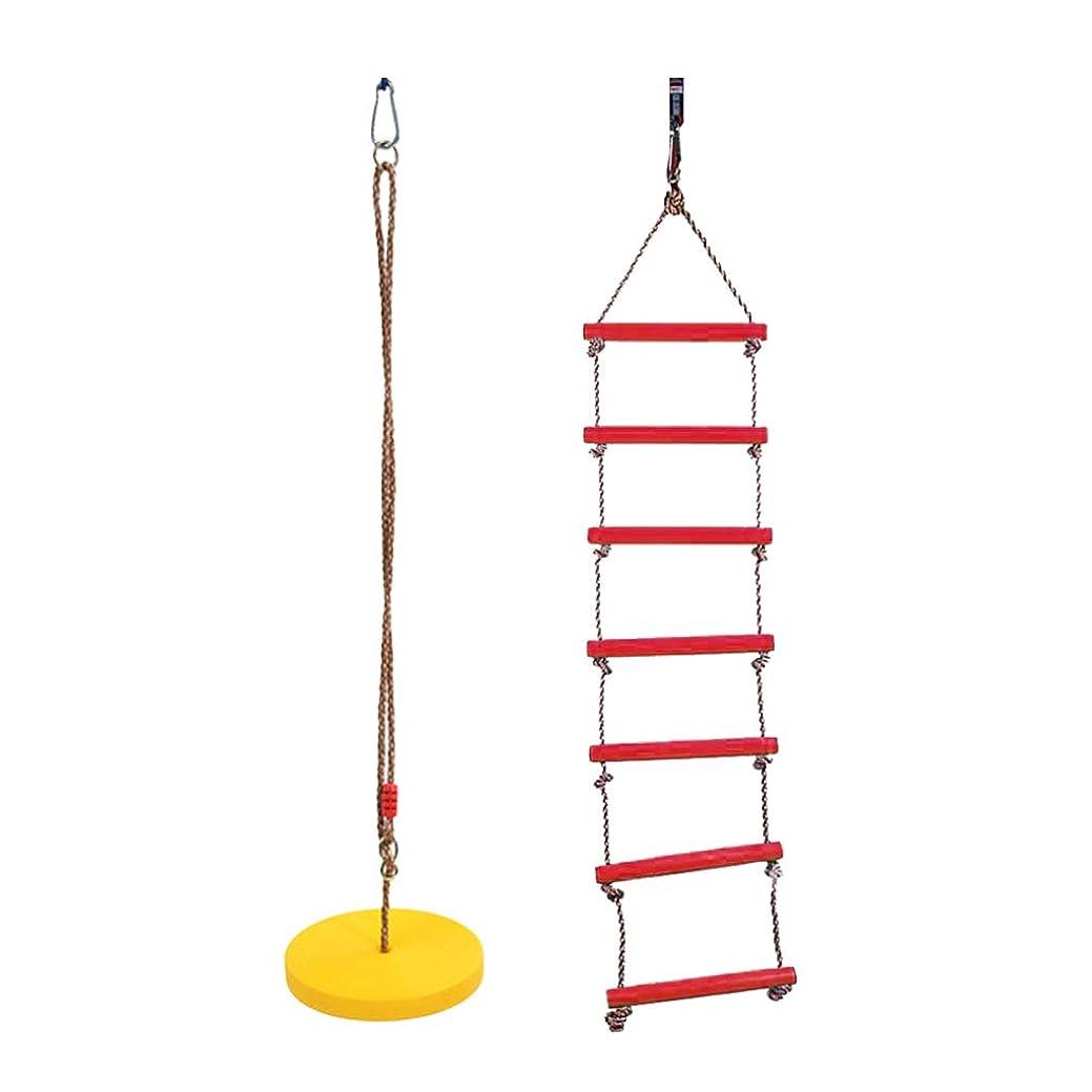 かける状態うなずくToygogo 子供用のベースと6つのラングラダー遊び場玩具セットが付いたスイングロープをぶら下げた2つの屋外ツリーのパック
