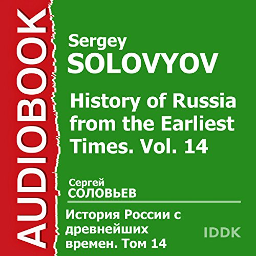 History of Russia from the Earliest Times: Vol. 14 [Russian Edition] audiobook cover art