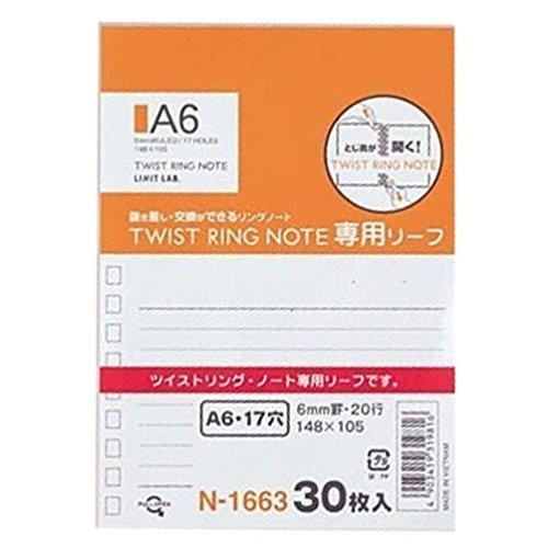 リヒトラブ ツイストリングノート用リーフ A6 N-1663 00020093【まとめ買い10組セット】