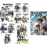 ゼーガペイン ZEGAPAIN TV版 全9巻 + OVA ADP [レンタル落ち] 全10巻セット [マーケットプレイスDVDセット商品]
