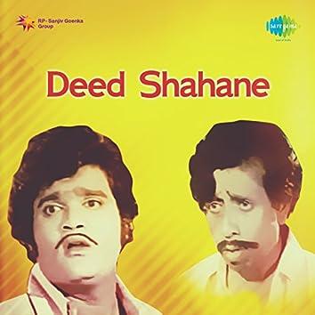 Deed Shahane (Original Motion Picture Soundtrack)