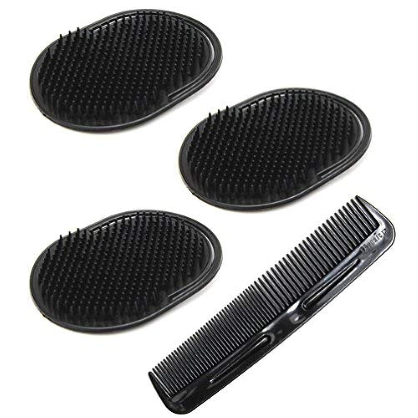 完全に乾くキャンセルデコラティブLuxxii (4 Pack) Hair Scalp Massage Shampoo Palm Brush Massager with 5