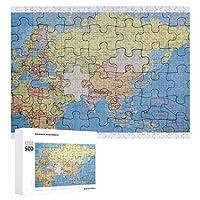 INOV 恋しく思う2部分 が付いているパズル 地球 ジグソーパズル 木製パズル 500ピース キッズ 学習 認知 玩具 大人 ブレインティー 知育 puzzle (38 x 52 cm)
