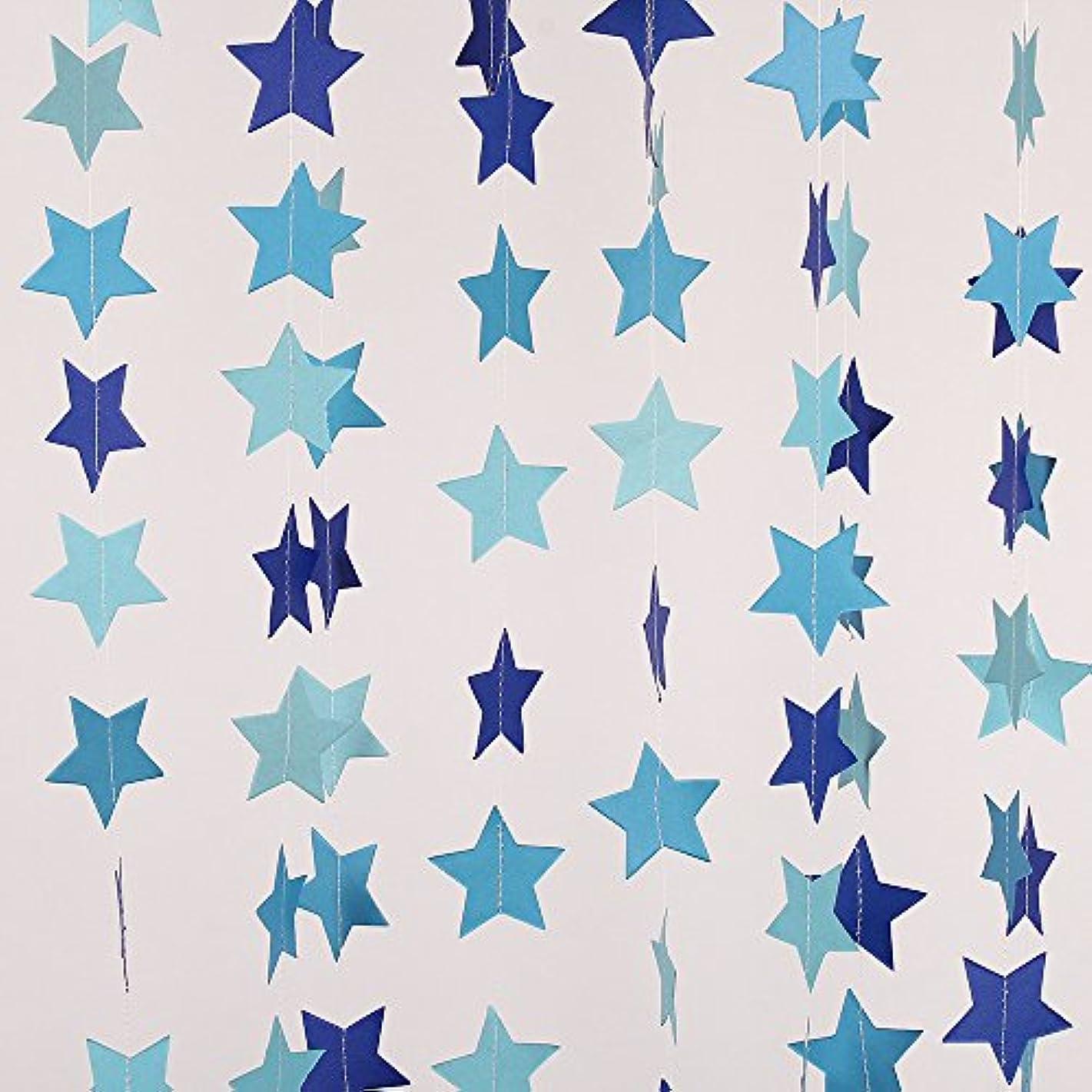 ZOOYOO Paper Star Garland Hanging Decor 2 inch,9.8-feet 2pc Light Blue Deep Blue Sky Blue