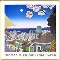 ポスター トーマス マックナイト 神戸 日本 額装品 アルミ製ハイグレードフレーム(ゴールド)