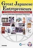 グローバル企業の源泉を読む―Great Japanese Entreprene