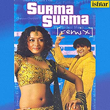 Surma Surma (Remix Version)