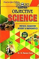 Anand Atom Bomb Objective Science Class - 12 (Physics, Chemistry, Biology & Mathematics (English Medium)