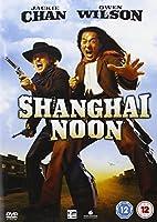 Shanghai Noon [DVD]