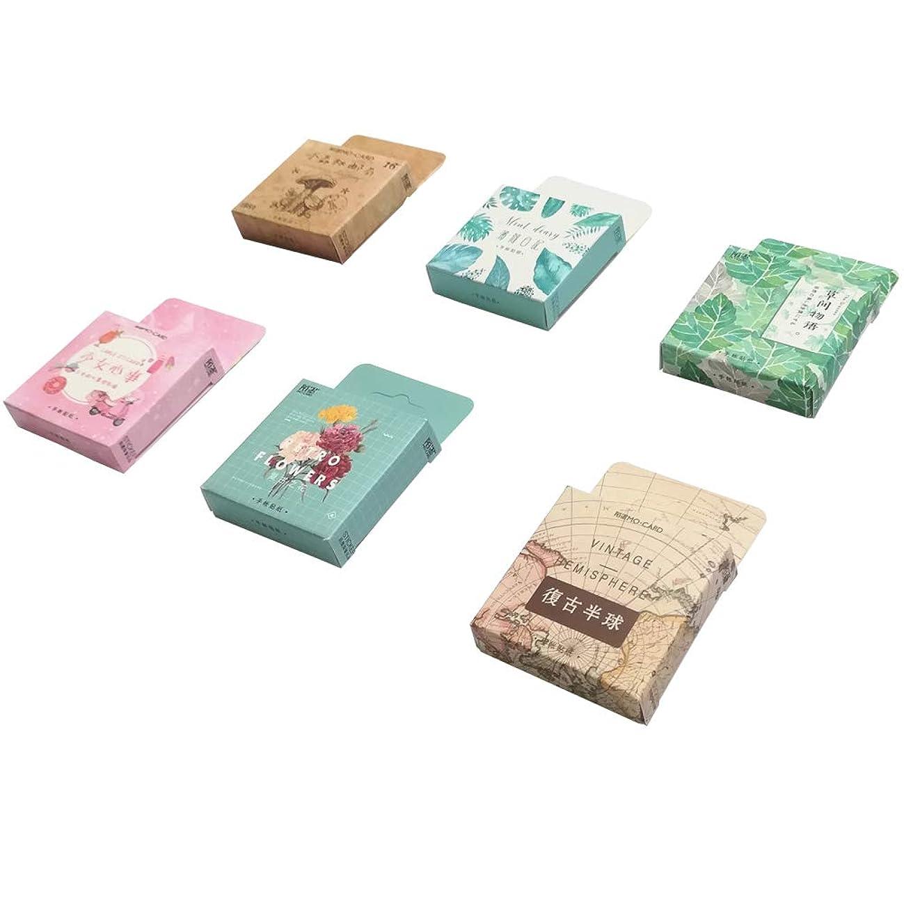 Paper Stationery Sticker Set (6 Box, 270 Pieces) Fresh Mint Leaf Tropical Plants Leaves Vintage Flower Hemisphere Paper Decorative Sticker Label for Art DIY Craft Scrapbooking Diary Planner Album