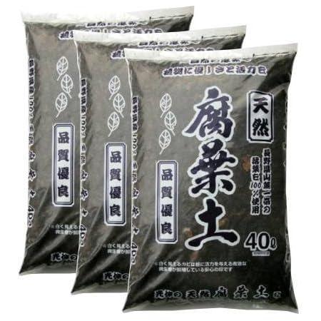 腐葉土40L/3袋セット 信州産落ち葉100% 自然発酵製品