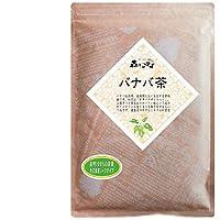 5 森のこかげ バナバ茶 (150g 内容量変更) ばなば茶 100% C