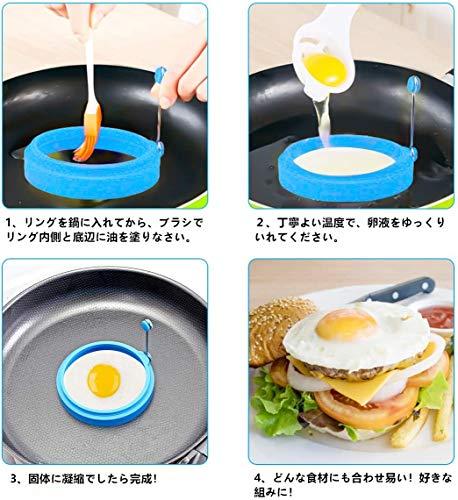 CestMall 卵リング 6個セット シリコン製 目玉焼きリング 卵オムレツ 卵フライヤー ステンレス製 目玉焼きの金型 ハンドル付け パンケーキ お菓子作り ケーキリング キッチン用品 キャラ弁当 簡単使い 収納便利 可愛い