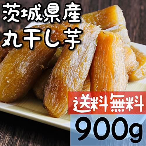 Amazon限定 B品 丸干し芋 900g 茨城県産 紅はるか 国産 ほしいも 乾燥芋 無添加