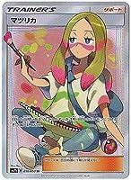 ポケモンカードゲーム/PK-SM7B-056 マツリカ SR