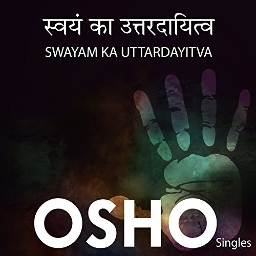 Swayam Ka Utterdayitva (Hindi) cover art