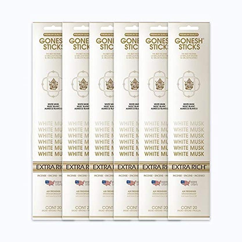 と組む熟達オーバーフローGONESH インセンススティック WHITE MUSK ホワイトムスク 6パック120本組