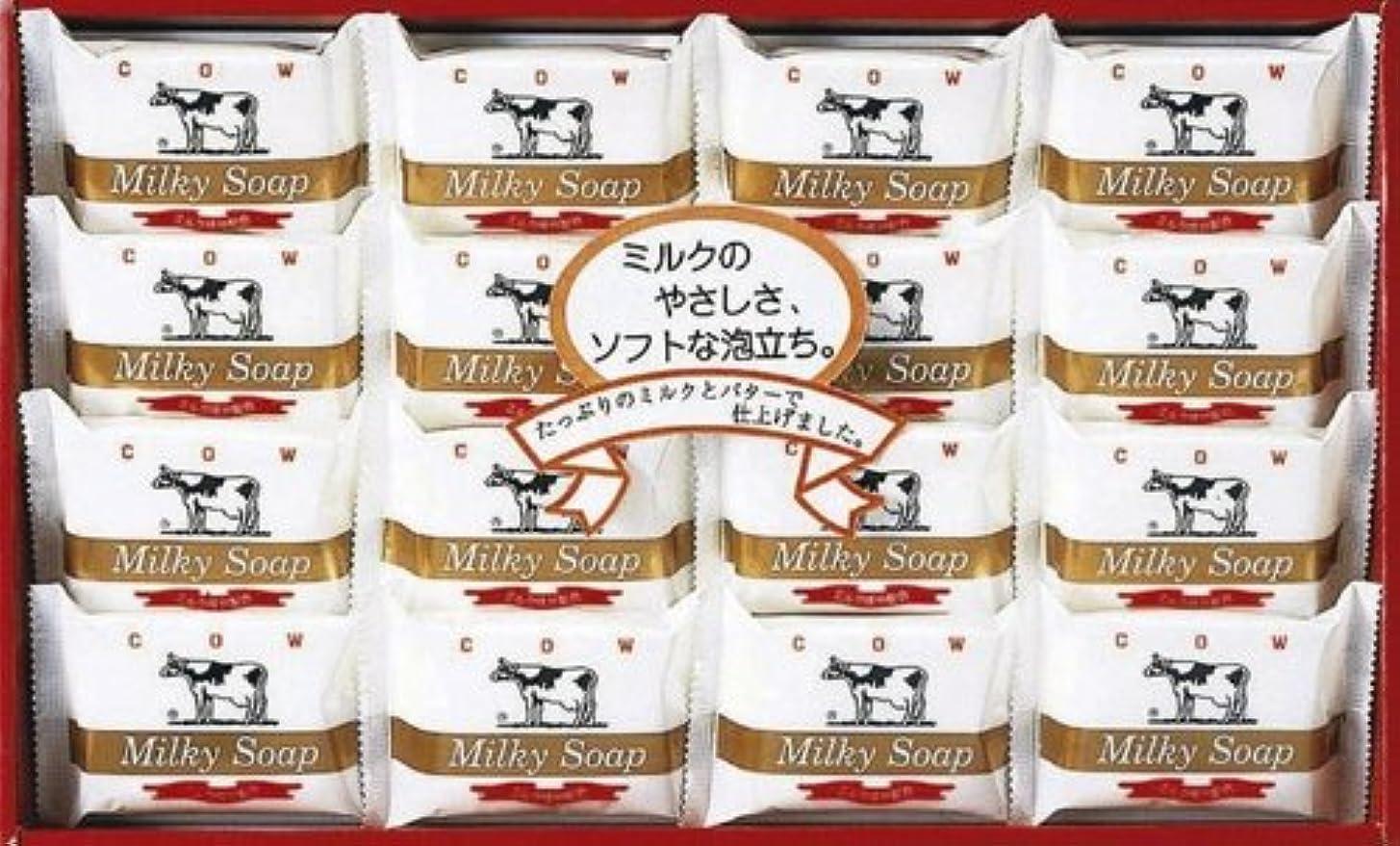 ディスカウントマイクロアフリカ人牛乳石鹸 ゴールド ソープセット AG-20M