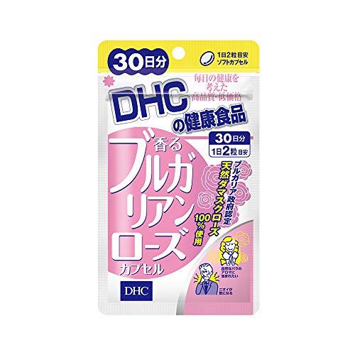 DHC『香るブルガリアンローズカプセル 30日分』