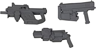 Kotobukiya M.S.G Modeling Support Goods Weapon Unit MW24 Handgun (NONScale Plastic Kit )