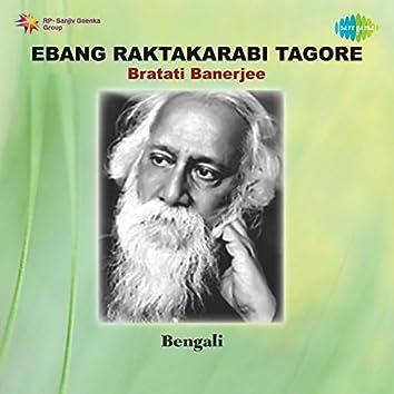 Ebang Raktakarabi Tagore