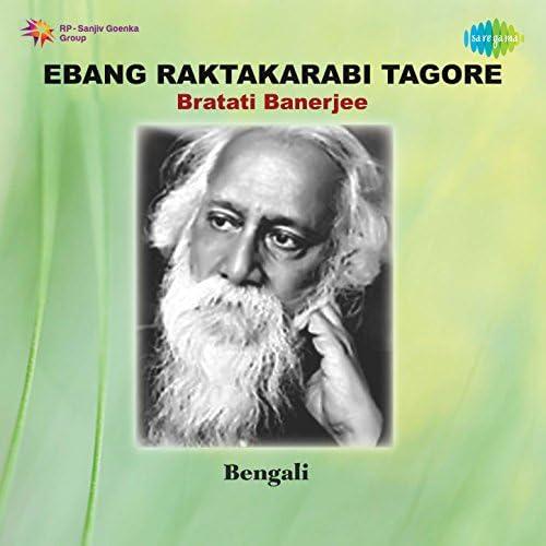 Bratati Banerjee & Srikanto Acharya