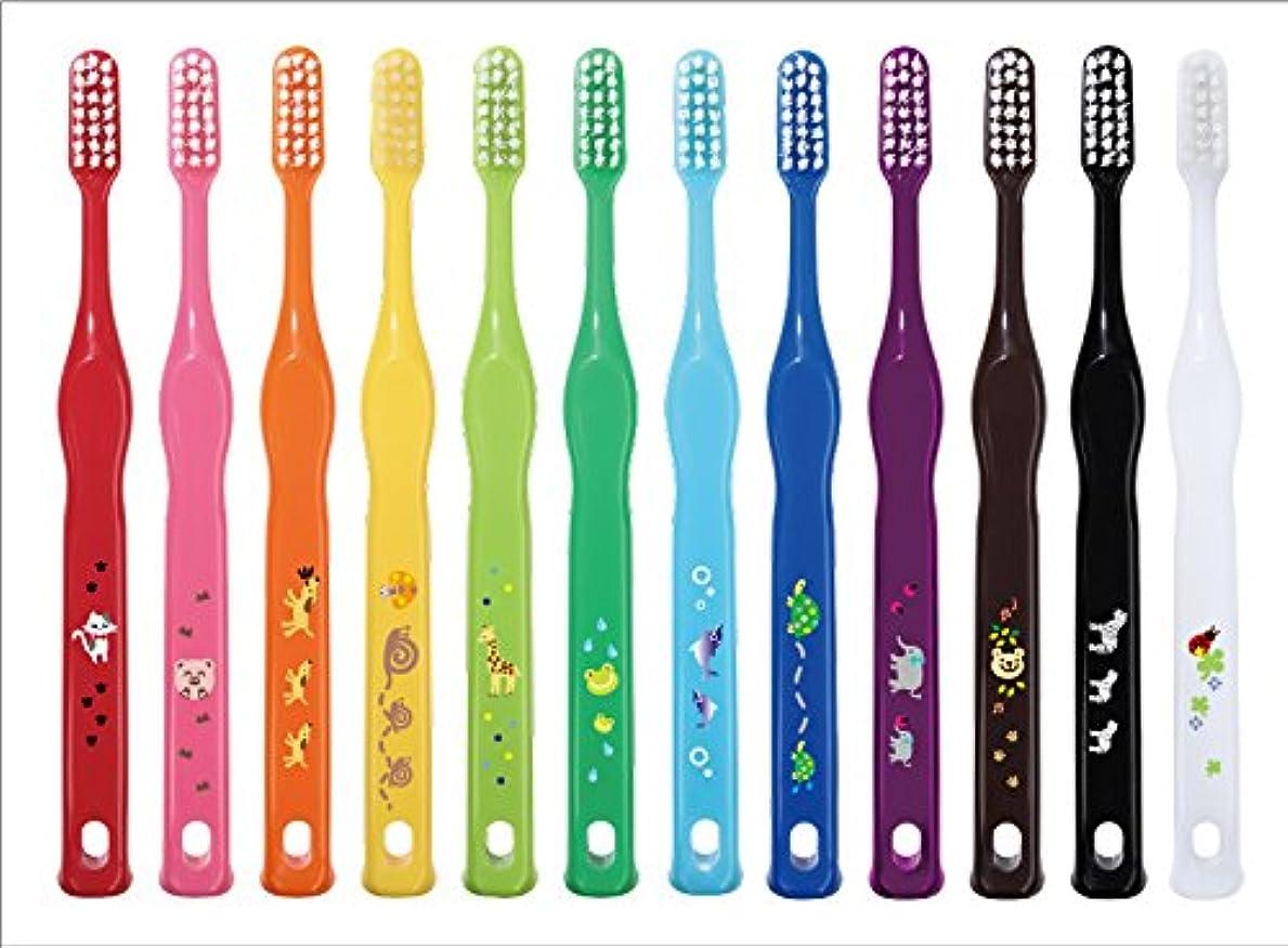密度再開光歯科用 LA-210 【子供 Lapisハッピーカラー 12色 キッズ】 対応年齢:5歳~11歳頃