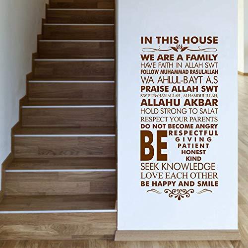 SPFOZ Decoración hogareña De Gran tamaño 105x50cm Arte de la Pared islámica, Normas de la casa islámica Vinilo Etiqueta de la Pared del Arte de la Cita Corán Allah árabe Musulmana, z2050