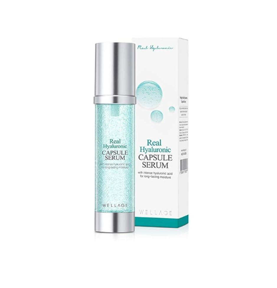 契約したまばたきランドリーWELLAGE(ウェラージュ) リアルヒアルロン酸カプセル血清 50ml / Real Hyaluronic Capsule Serum (Korea Beautyの持続的な水分補給)