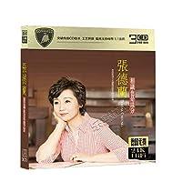 张德兰专辑 汽车载音乐无损音质歌曲老歌 24K金碟 3CD