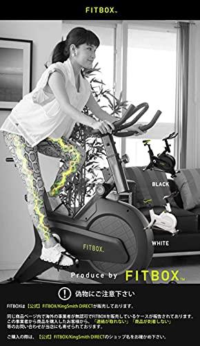 【FITBOX第3世代フィットネスバイク極静音】スピンバイクメーカーエクササイズセンサー付き組立簡単トレーニングトレーニングバイクダイエット器具